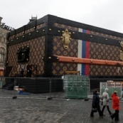 Чемодан Louis Vuitton в Москве