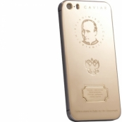 Apple iPhone 5s Caviar Supremo Putin стоит 147 000 рублей