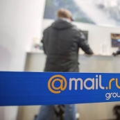 Mail.ru Group пересдала карты